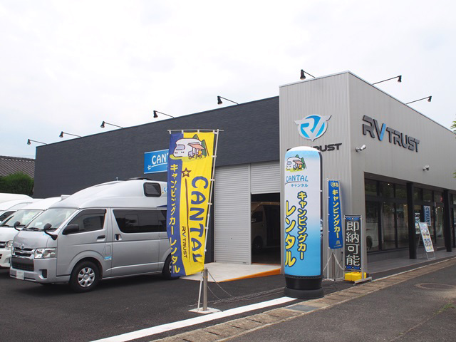 RVトラスト福岡販売本部