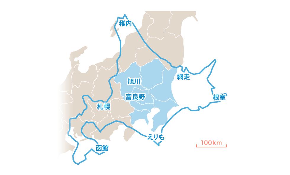 kantou_hokkaido_image