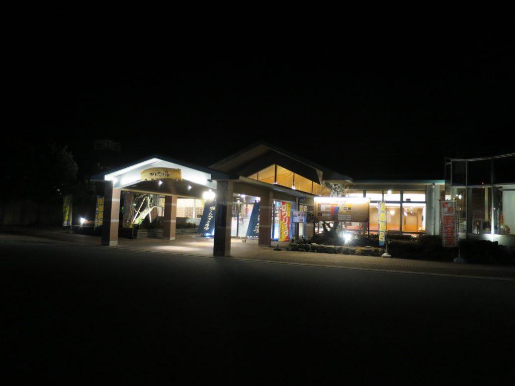 夜道を走っていくと大きな施設の明かりが見えてきます