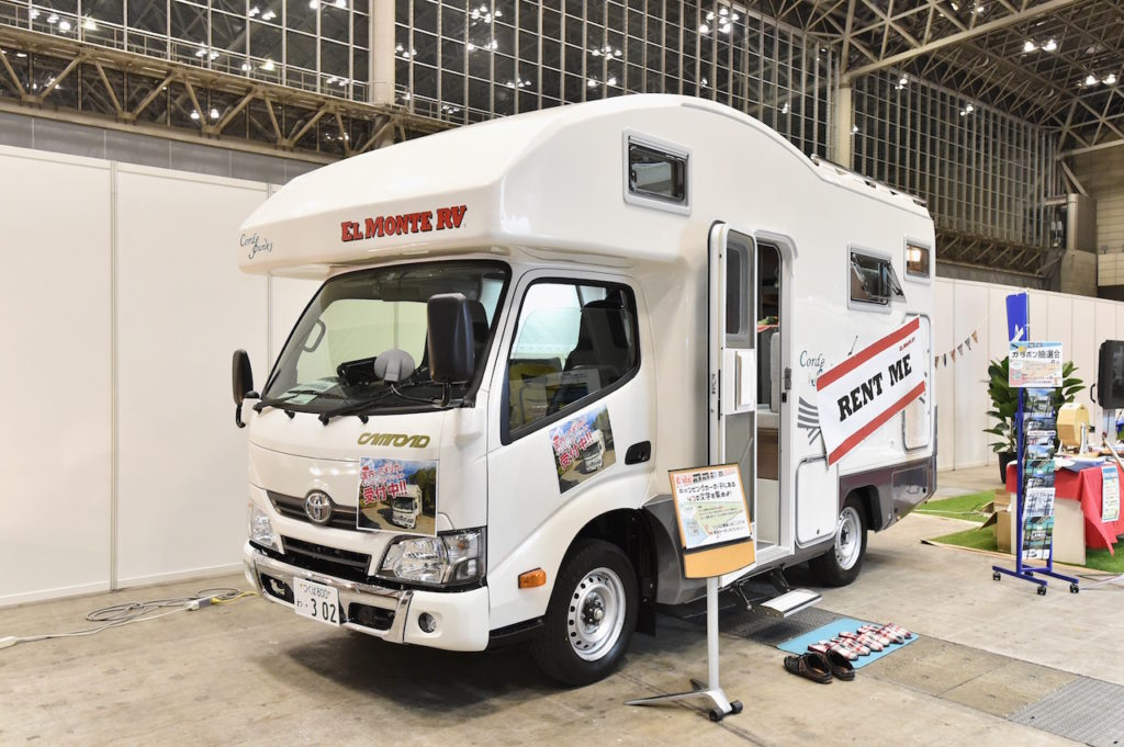 エルモンテRV もレンタルの日本市場へ参入
