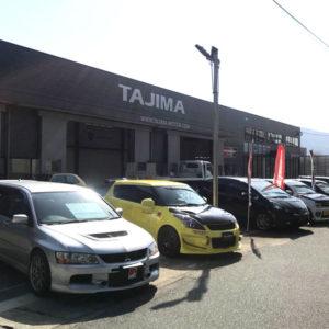 TAJIMA 福岡