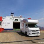 ferry_01