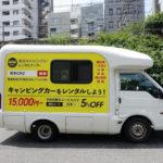 wrap_tokyo-crc01