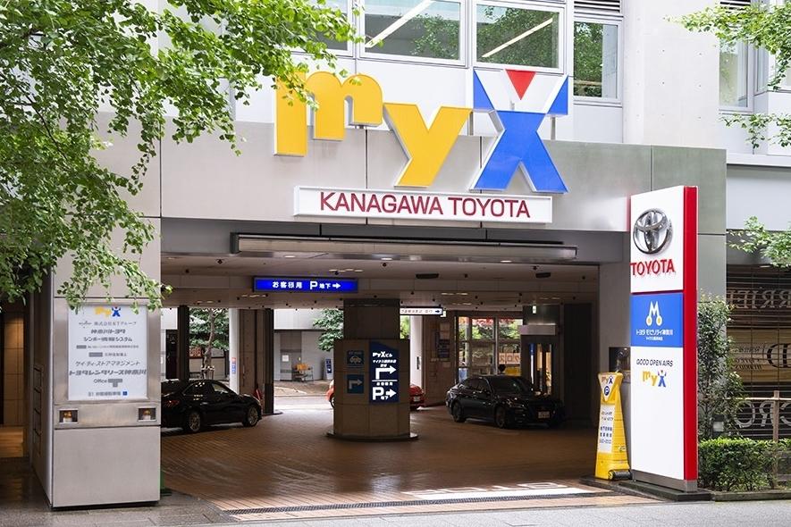 トヨタモビリティ神奈川