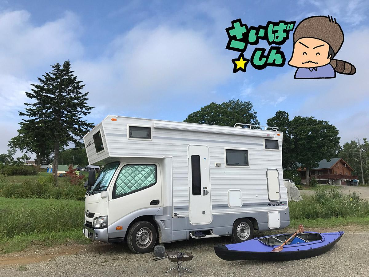 incar-hokkaido_01
