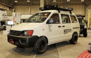 ユーザー目線のサービスが魅力のキャンピングカー専門店「ネクストライフ」