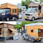 mobilehouse_01