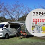 chichibu-nagatoro_01