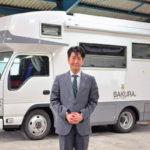 日本特種ボディー(NTB)ってどんな会社なの?