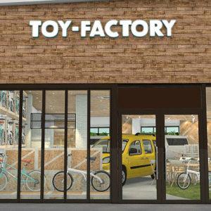 Toy-Factory(トイファクトリー)東京