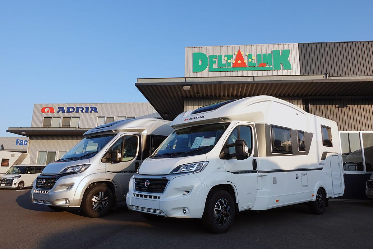 西日本最大級の新車キャンピングカーを展示するデルタリンク倉敷ベースキャンプ
