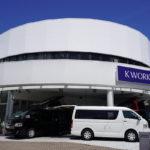 kworks_showroom_01