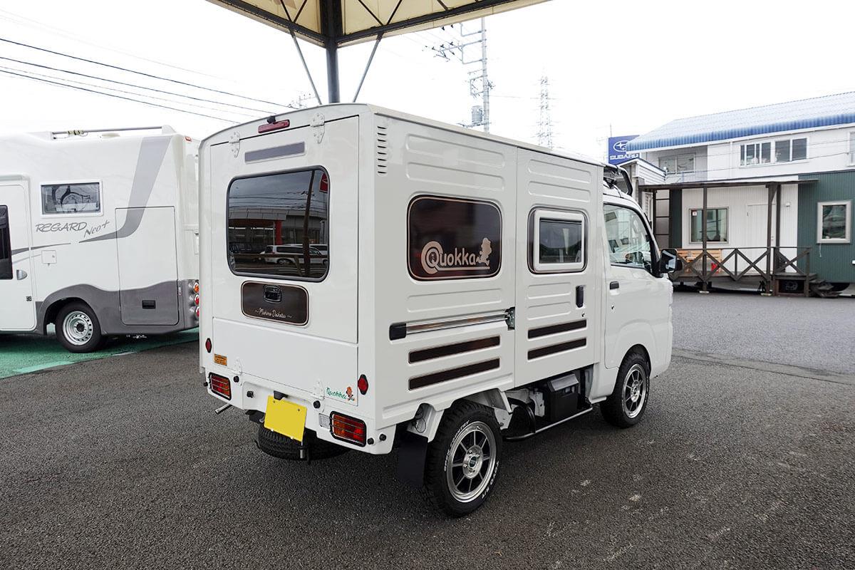 ミシマダイハツから軽キャンパー「クオッカ」デビュー!