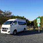 【電源付】車中泊地RVパークsmartを使ってみるin栃木・日光
