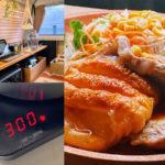 キャンピングカーで料理するならIHクッキングヒーターを使った省電力レシピがおすすめ!