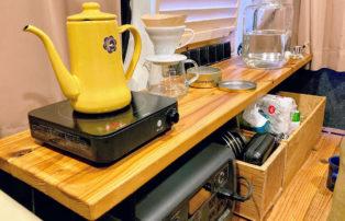 後片付けも簡単な卓上IHコンロをつかった車中飯レシピに挑戦!